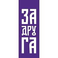 ZaDruga